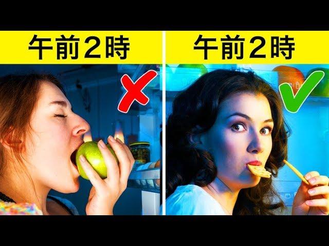 夜に食べても太らない食品9選