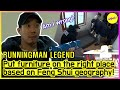 """[RUNNINGMAN THE LEGEND] """"It should be put here! I swear!"""" THE MOVING WAR 2💥 (ENG SUB)"""