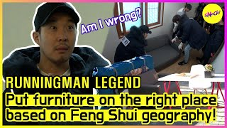 "[RUNNINGMAN THE LEGEND] ""It should be put here! I swear!"" THE MOVING WAR 2💥 (ENG SUB)"