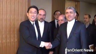Signing of the Japan-Iran Investment Agreement توقيع اتفاقية استثمار بين اليابان و ايران