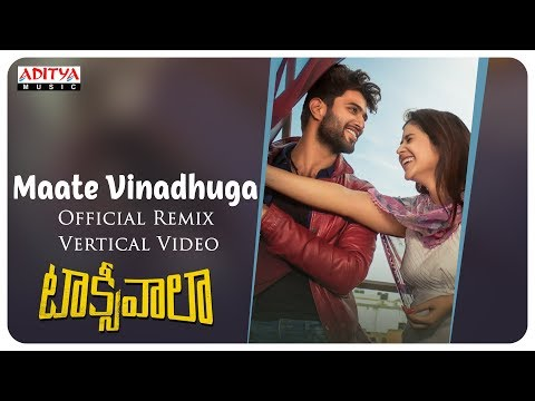 Maate Vinadhuga Official Remix Vertical Video | Vijay , Priyanka | Sid Sriram | Jakes Bejoy