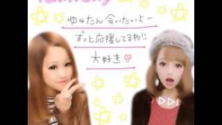 popteenモデルの平尾優美花ちゃんへ日頃の感謝を込めて、、、。