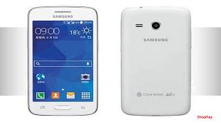FEATURES OF SAMSUNG GALAXY CORE MINI 4G MOBILE