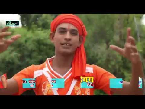 Singer Rahish Lal Yadav Sawan Mahina Dekha Aile Bare