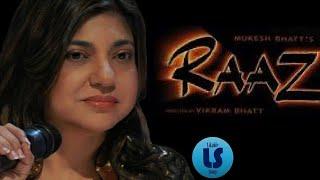 Aapke Pyar mein - Raaz (2002) - mp3 Song _HD_high_quality song Free download,