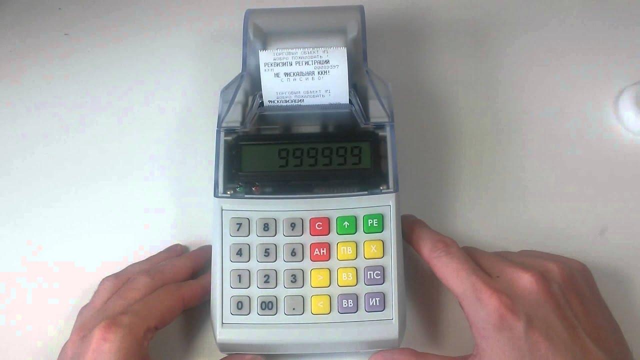 Прибор TEXA TPS Замена датчика TPMS с помощью ввода ID кода