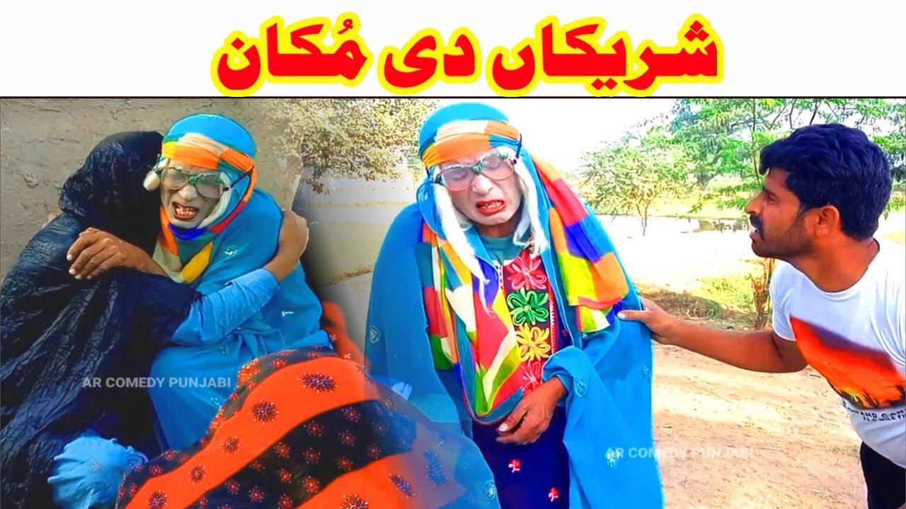 Download Shareeka Di Mukan   New Comedy Video   Shareek Dadi 420 New Top Funny Video 2020   Bata Tv   Youtv