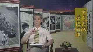 中原大地世纪回眸:郎平爱国吗?(1/3)