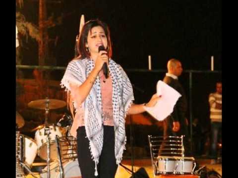 فلسطين - دانا زعبي