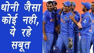 MS Dhoni's 6 incidents proves that he is Down to Earth | वनइंडिया हिंदी