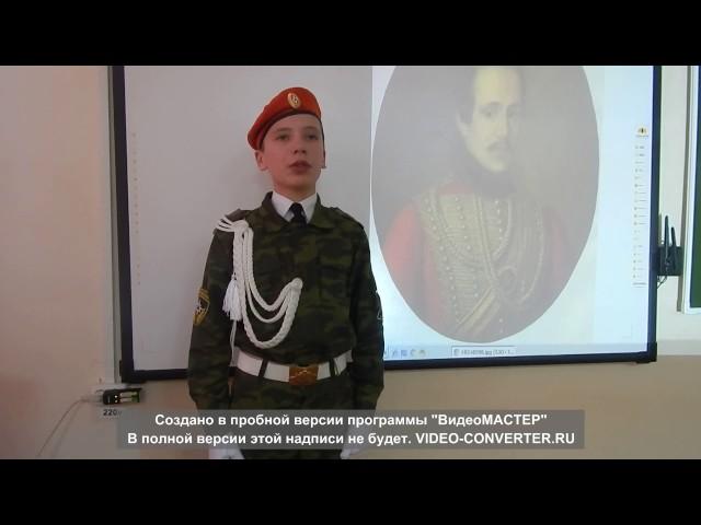 Изображение предпросмотра прочтения – РинатШагивалиев читает произведение «Бородино» М.Ю.Лермонтова
