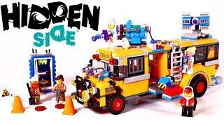 Lego Hidden Side Paranormal Intercept Bus 3000 Speed Build легоレゴ ヒドゥン  サイド ゴーストハントスクールバス 레고 히든 사이드