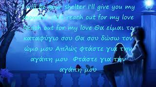 Michael W Smith I Will Be Here For You with English and Greek lyrics!