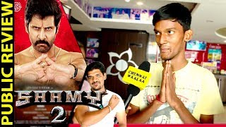 "Vivegamமை மிஞ்சிய Saamy 2"" | Ajith Fans React to Vikram's Saamy 2!"