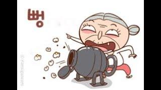 Baixar 『아빠가 읽어주는 동화』ノ자장자장, 잘자요^^ノVerTube