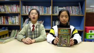 hkmlcps的一take過書評 港澳信義會小學 06 木乃伊的黃金面具相片