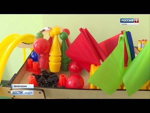 В Евпатории открыли детский сад на 260 мест