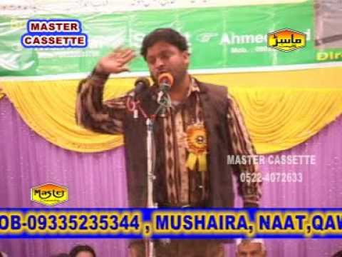 Mien Jhooth Agar Bolu   Meesam Gopalpuri   New Latest Mushaira 2016   Insha Allah