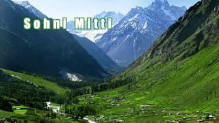 Sohni Mitti performed by Yasir Akhtar
