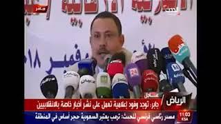 استقبل وزير الإعلام المنشق من حكومة الحوثي الإنقلابية السيد عبد السلام جابر