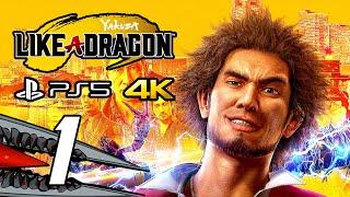 Yakuza: Like a Dragon - Gameplay Walkthrough Part 1 (No Commentary, PS5, 4K)