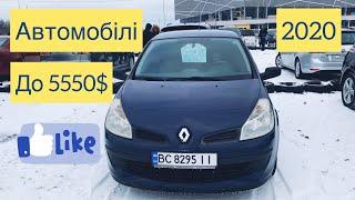 CARBAZAR 2020 р. авто до 5550