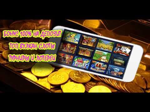 Клуб казино онлайн