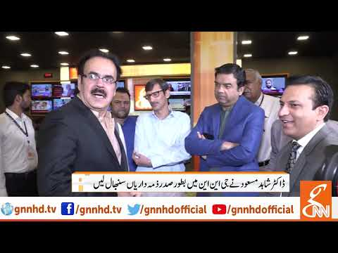 Dr Shahid Masood joins as President GNN (G News Network)