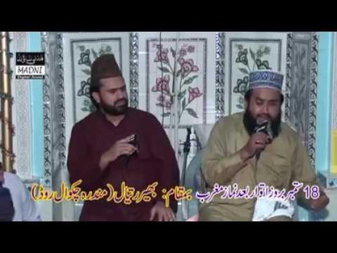 Hum banawat se nahi kehtai kai hum tere hai Duet by Syed Zabeeb Masood and Khalid Husnain Khalid