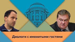 """К.В.Сёмин и Е.Ю.Спицын в студии МПГУ. """"Мое документальное кино"""""""
