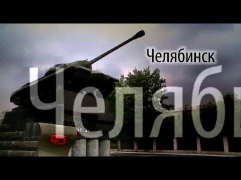 Дилеры - Челябинск (СТО Молния)