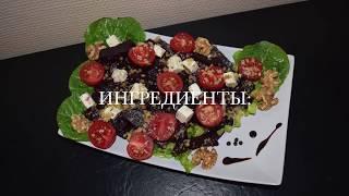 Салат из СВЕКЛЫ С Сыром. На Новый Год!! ВКУСНО!!! ПРОСТО!!!