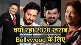in 2020 we lost Bollywood Great artists There Is list