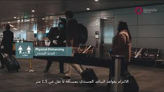 Hamad International Airport Implements New Safety Travel Guidelines