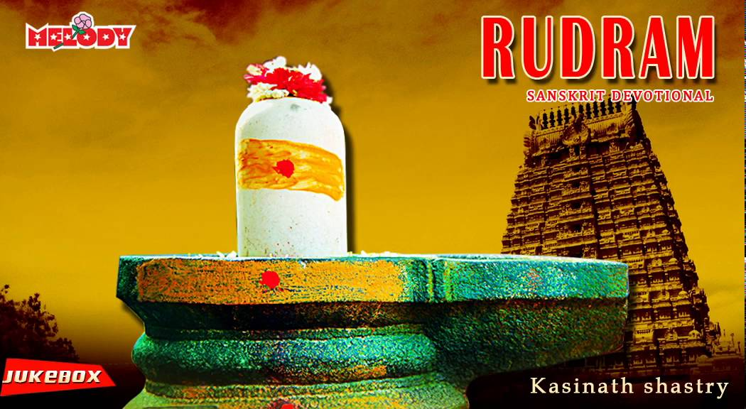 Download Rudram Namakam Chamakam | ருத்ரம் நமக்கம் சமக்கம் | Kasinath Shastry | Sivan Chant | Mantra