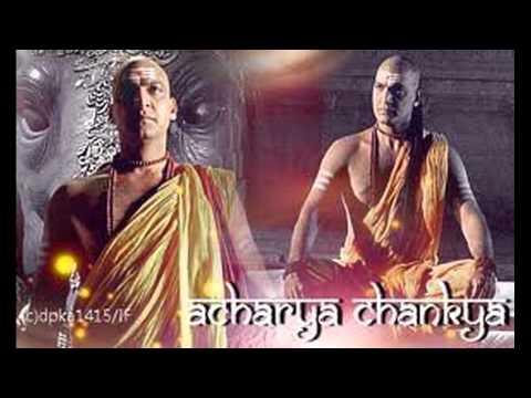 Chanakya Asatoma Ma Sadgamaya