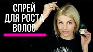 видео Скорость роста волос. Массаж головы
