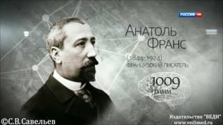 С.В. Савельев: критерии гениальности