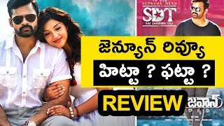 Watch jawan movie review and rating | telugu 2016 movies reviews 2017 like us on facebook : https://www.facebook.com/tollywoodgus...