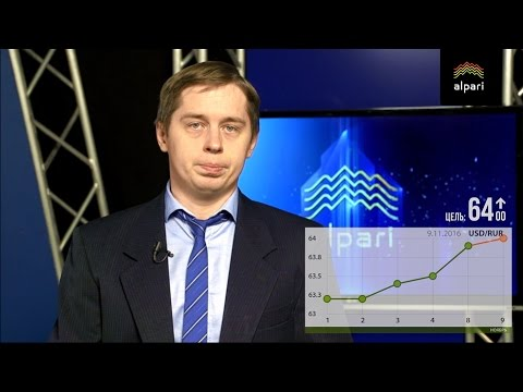 Рубль открылся снижением к евро и доллару на фоне лидерства Трампа на президентских выборах