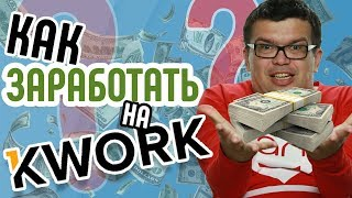 Реальный заработок в интернете на сайт Ad-Core.ru