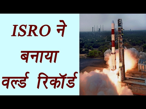 ISRO launches PSLV-C37 with 104 satellites on board, create a new world record | वनइंडिया हिंदी
