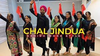 Chal Jindua    Ranjit Bawa, Jasmine Sandlas   Dance Choreography