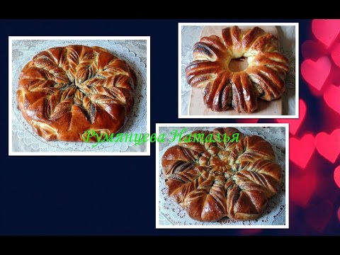Быстрый рецепт Маковые пироги ( калачи). Рецепт теста  3 вида формирования пирогов