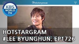 Hotstargram: Lee Byunghun [Entertainment Weekly/2018.08.06]