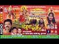 दिलीप षड़ंगी-परदेसी बाबु   धेनुवा भगत भाग २ mai ke sewa pachra chhattisgarhi new hit cg jas geet song
