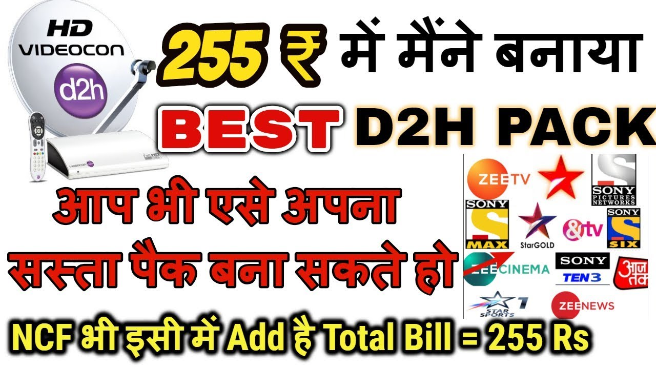 Videocon D2H 255 Rs Best Pack | Select Channels As Per Trai New DTH Rule