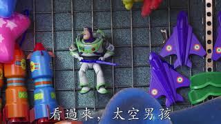 《玩具總動員4》30秒搶先看! 6月21日,與美同步上映