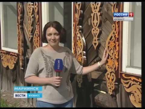 Мариинск празднует 160 летие
