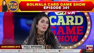 BOLWala Card Game Show | Mathira Show | 9th December 2019 | BOL Entertainment
